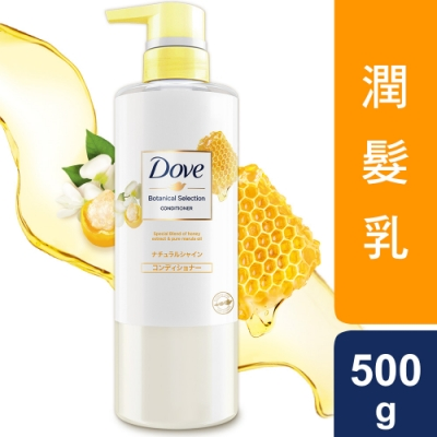 DOVE多芬 日本植萃 蜂蜜輕盈柔亮潤髮乳500G