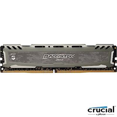 Micron Ballistix D4 2400 4G超頻記憶體
