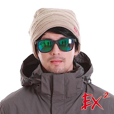 德國EX2-經典羊毛帽-杏色