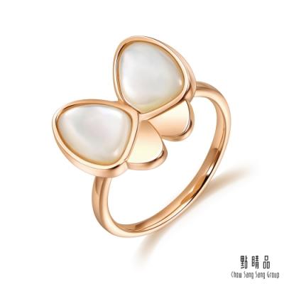 點睛品 Daily Luxe 優雅蝴蝶結  珍珠貝母18K玫瑰金戒指