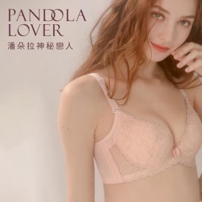 潘朵拉神秘戀人-典雅雕花內衣 70146(兩色)