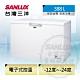 SANLUX台灣三洋 388L 變頻上掀式冷凍櫃SCF-V388GE product thumbnail 1