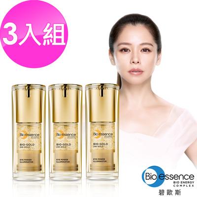 Bio-essence 碧歐斯 BIO金萃活力亮眼精華17g(3入組)