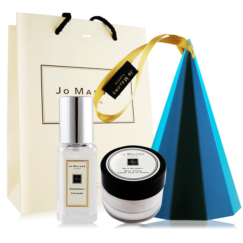 *Jo Malone聖誕吊飾禮盒(條紋版)[藍風鈴潤膚霜15ml+葡萄柚香水9ml]附提袋