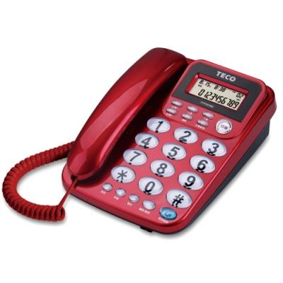 東元TECO 來電顯示有線電話 XYFXC302