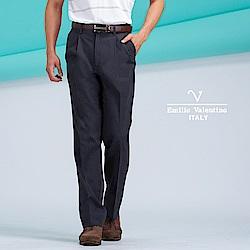 Emilio Valentino100%棉雙褶休閒長褲_深灰(77-8A1011)
