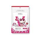 BHK's—綜合維他命 (30顆/袋)♥Hello Kitty 夏季限定