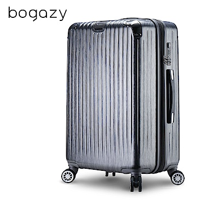 Bogazy 靜秘琉光 20吋可加大拉絲紋防爆拉鍊行李箱(星空黑)