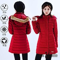 【遊遍天下】女款長版顯瘦Globetex防水90%羽絨禦寒機能外套GJ22013紅色
