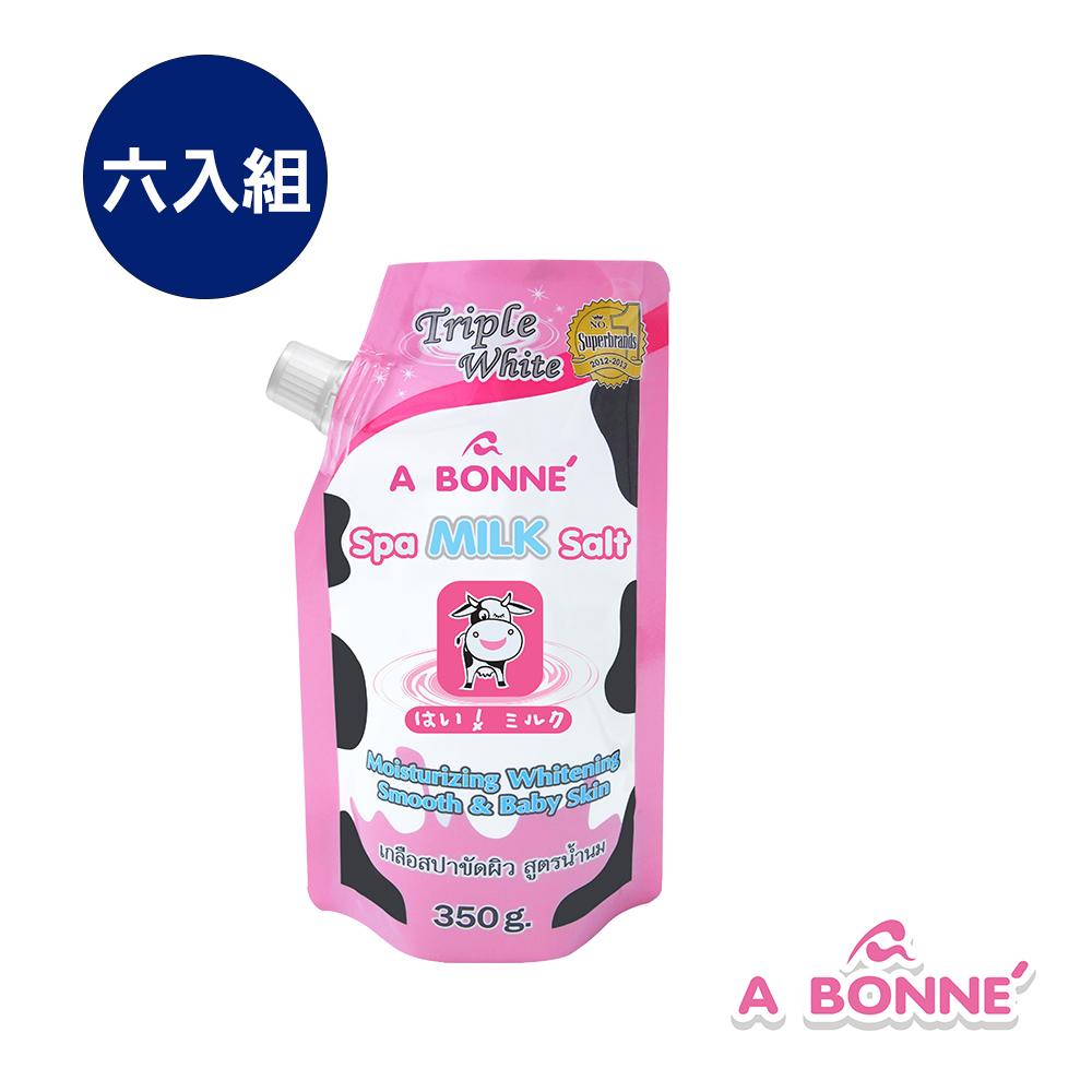 泰國A BONNE 牛奶SPA去角質沐浴鹽6入組