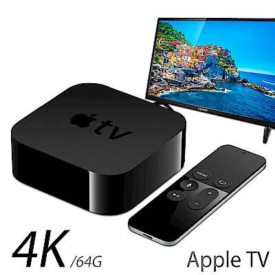 Apple TV 4K 64G(MP7P2TA/A)