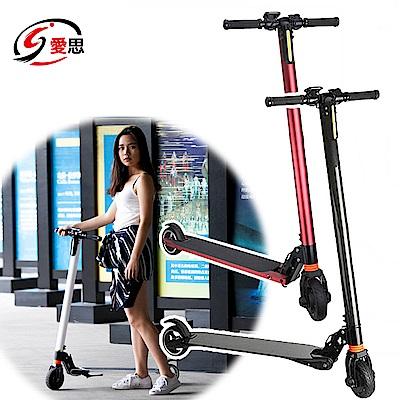 IS愛思 AUTO-1S 旗艦版電動滑板車
