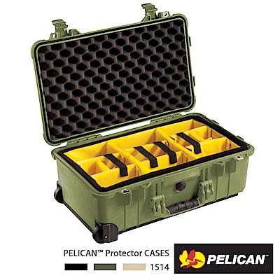 美國 PELICAN 1514 輪座拉桿氣密箱-含隔層(綠) │1510氣密箱