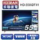 HERAN禾聯 55型 4K智慧連網液晶顯示器+視訊盒 HD-55WDF41 product thumbnail 1