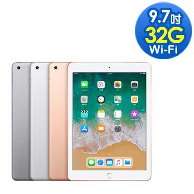 (Pencil)Apple 全新2018 iPad Wi-Fi 32G 9.7吋平板