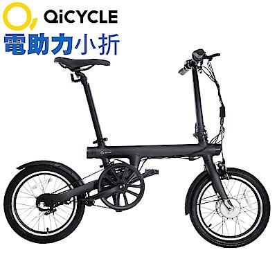 Qi CYCLE騎記 QIEF鋁合金電動輔助16吋折疊單車-可申請政府環保購車節能補助-騎士黑