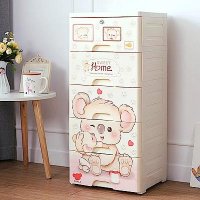 Amos 無尾熊五層塑膠收納櫃