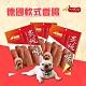 [3包組] KNEIS凱尼斯 炙燒の味 德國軟式香腸 短支6入裝 MIT 寵物零食 零嘴 點心 product thumbnail 1