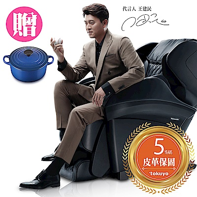 Panasonic REALPRO 王者之座手感按摩椅 EP-MAK1