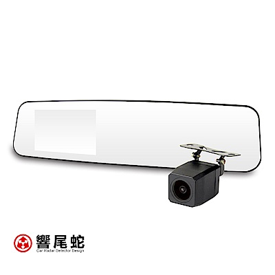 響尾蛇 DL-8800 高畫質1296P Sony雙鏡頭行車紀錄器-快