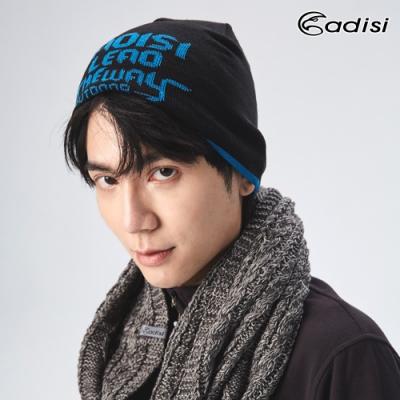 ADISI 針織保暖帽 AS15247【黑藍】