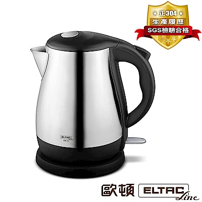 ELTAC歐頓 1.9L不鏽鋼快煮壺 EBK-20