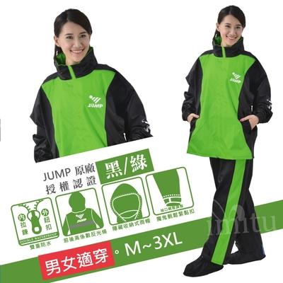 JUMP 將門 挺酷套裝二件式風雨衣(含防水雨褲)