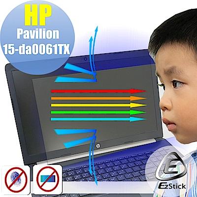 EZstick HP Pavilion 15-da00xxTX 專用 防藍光螢幕貼