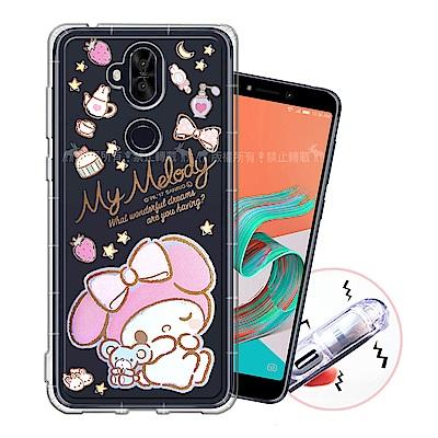 三麗鷗授權 ASUS ZenFone 5Q ZC600KL 甜蜜系列彩繪空壓殼(小老鼠)
