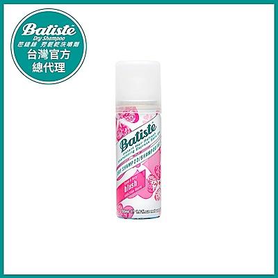 Batiste秀髮乾洗噴劑-淡雅花香50ml