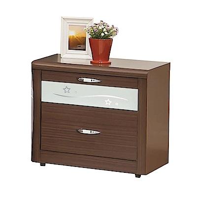 綠活居 羅利略1.8尺木紋床頭櫃/收納櫃(三色)-54x42x49.5cm-免組