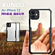 XUNDD for iPhone 12 6.1吋 生活簡約雙料手機殼 product thumbnail 1