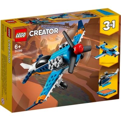 樂高LEGO 創意大師系列 - LT31099 螺旋槳飛機