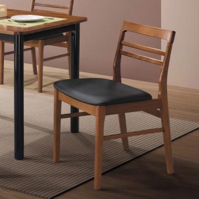 H&D 柏德淺胡桃餐椅