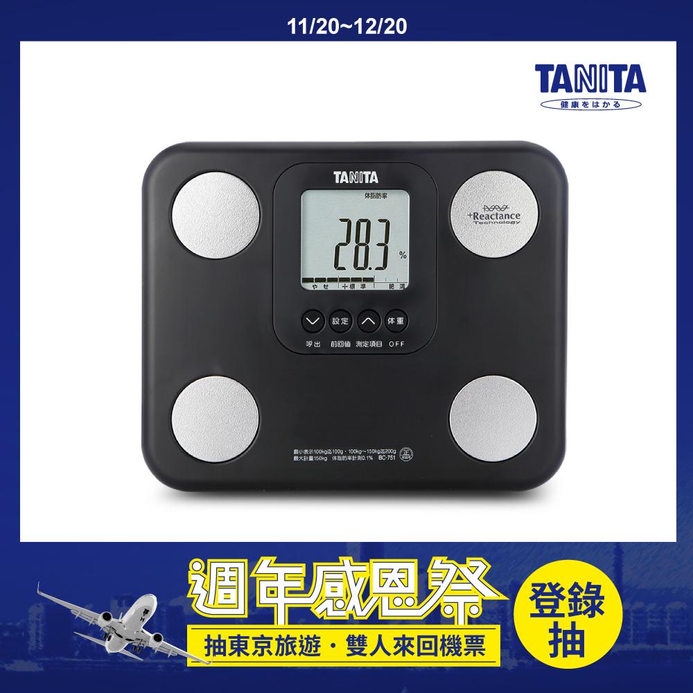 日本 TANITA 七合一羽量輕巧體組成計 BC-751 (五色任選) (快速到貨)