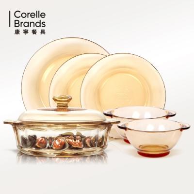 美國康寧 Corningware 稜紋晶鑽鍋1.5L+PYREX餐盤組★晶透超值6件組