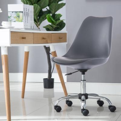 E-home EMSM北歐經典造型軟墊電腦椅 灰色