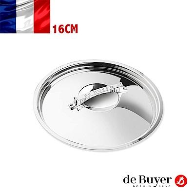 法國de Buyer畢耶鍋具 藍嶽頂級系列-不鏽鋼造型握柄鍋蓋16cm