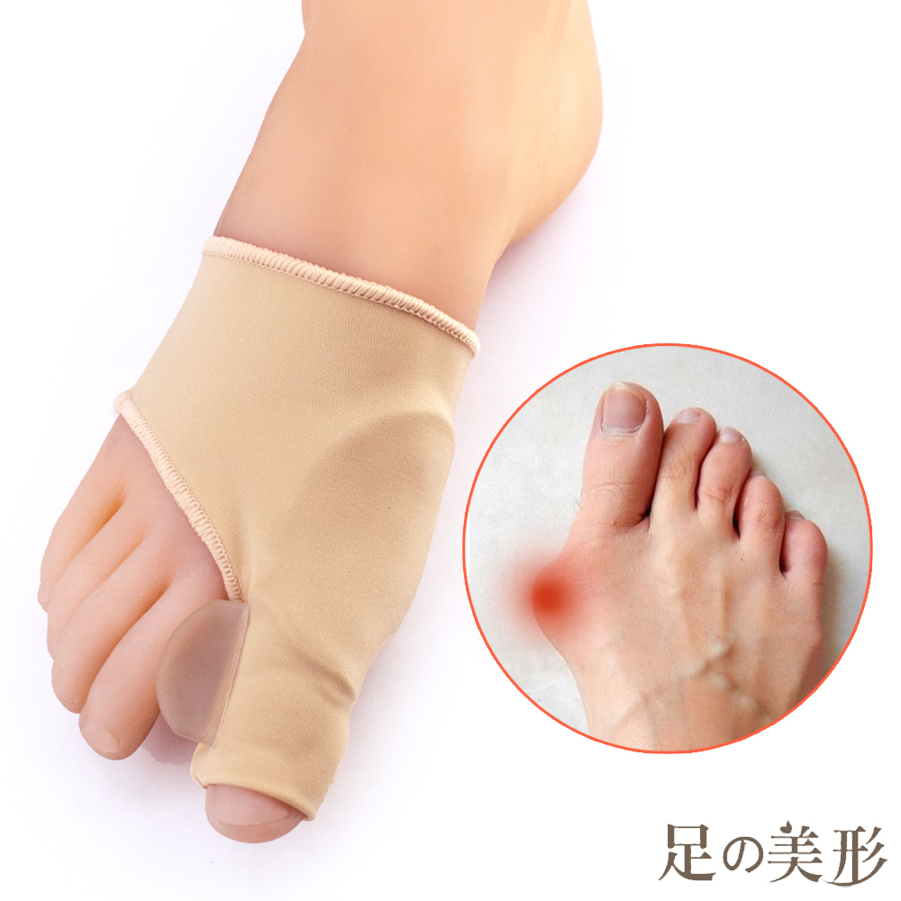 足的美形  升級版萊卡矽膠拇指外翻分趾套(1雙)