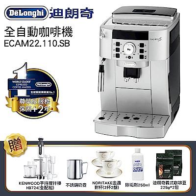 DELONGHI迪朗奇全自動咖啡機-風雅型 ECAM22.110.SB
