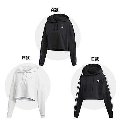 【時時樂限定34折】adidas 連帽上衣 女 多款可選