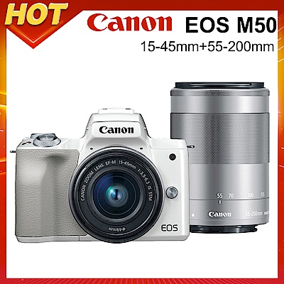 Canon EOS M50 15-45mm+55-200mm 雙鏡組(公司貨)