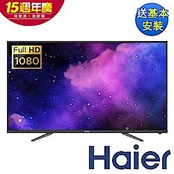 Haier海爾 40吋 Full HD LED液晶顯示器