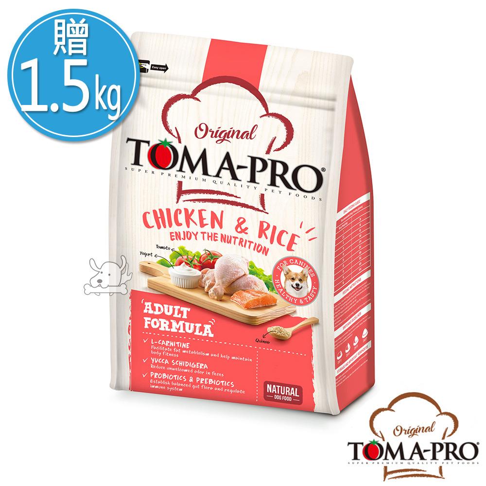 TOMA PRO 優格 高適口性 雞肉+米 成犬 飼料 7公斤