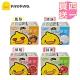 黃色小鴨《PiyoPiyo》有機米餅4盒贈1 product thumbnail 1