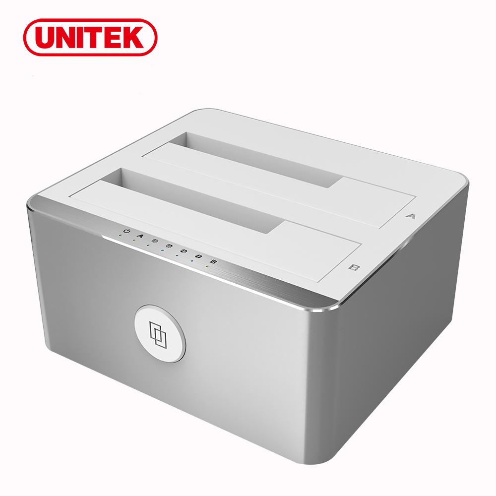 UNITEK USB3.0雙槽硬碟外接盒2.5/3.5吋