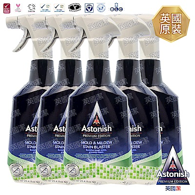 Astonish英國潔 瞬效除黴去污清潔劑 5瓶 (750mlx5)