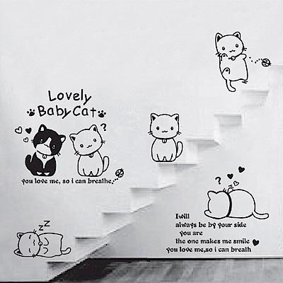 半島良品 DIY無痕壁貼-可愛小貓咪 AY9048 60x90cm