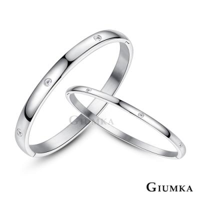 GIUMKA情侶白鋼手環 幸福時光