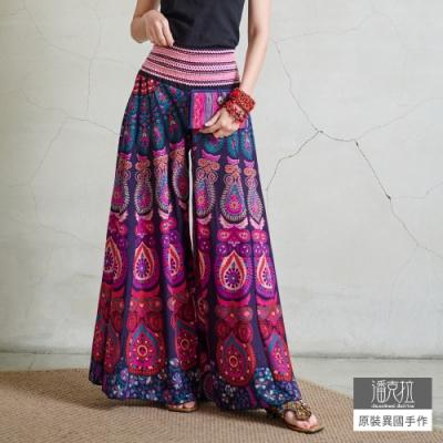 潘克拉 異國風印花高腰半鬆緊純棉寬褲- 桃紫